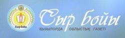Қызылордалықтар Астанада жәрмеңке өткізеді