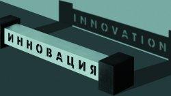 Индустриялық-инновациялық бағдарлама бойынша 10 жоба іске қосылды