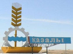 Қазалы ауданының орталығына газ келеді