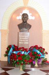 Мәдениет үйіне Қ.Қазантаевтың есімі берілді