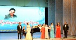 Бибігүл Төлегенова мерейтойлық концертін Қызылордадан бастады