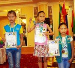 Балғын шахматшылар әлем чемпионатына қатысады