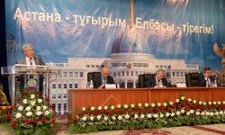 Астана - тұғырым, Елбасы – тірегім