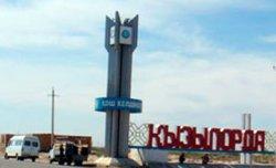Қызылордада 554 млрд. теңгенің өнімі өндірілді