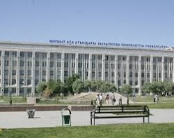 Мәжіліс депутаты У. Бишімбаев университет ғалымдарымен кездесті