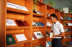 Қызылордада кітапханалар мәселесі талқыланды
