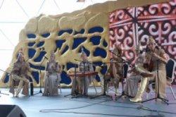 «Қорқыт және Ұлы Дала сазы» өнер фестивалі өтеді