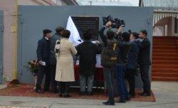 Қызылордада ардагер судьяға көше аты берілді
