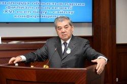«Нұр Отан» партиясы Қызылорда облыстық филиалының кезекті конференциясы өтті