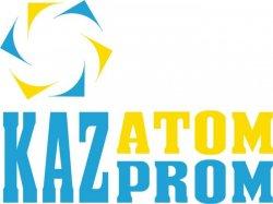 «Қазатомөнеркәсіп» ҰАК» АҚ компаниясы барлық әлеуметтік нысандарын Қызылорда облысының коммуналдық меншігіне береді