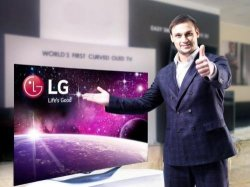 Илья Ильин LG компаниясын жарнамалайды
