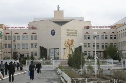 Қызылорда облыстық медициналық орталығы көшбасында
