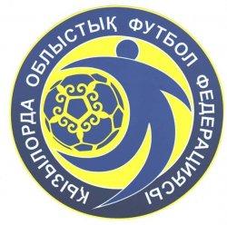 Қызылорда облыстық футбол федерациясы жаттықтырушыларды дайындайды