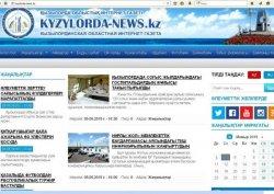 Облыстық «Қызылорда ньюс» интернет газетіне – 4 жыл!
