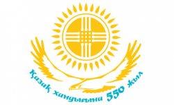 Қызылорда қаласында Қазақ хандығының 550 жылдығына арналған өңірлік конференция болып өтті