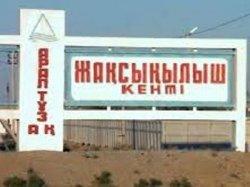 Қызылорда облысы Жақсықылыш ауылында 212 Батыр ана тұрады