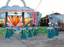 Қазалылықтар Астана күнін атап өтті