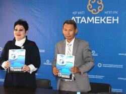 Қызылордалық кәсіпкерлер «жасыл» экономиканы енгізуге қатысты меморандумға қол қойды