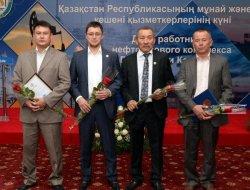 Қызылордалық мұнайшылар марапатталды