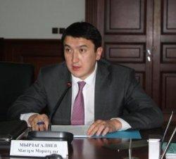 Қызылордада мұнай сервистік компаниялардың мәселелері талқыланды