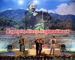 «Өздерің білер Нартаймын» республикалық әнші-жыршылар байқауы өтті
