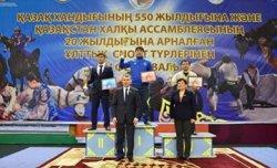 Қызылордада ұлттық спорт түрлерінен фестиваль аяқталды