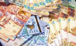 Қызылордаға 230 млрд. теңгенің инвестициясы тартылмақ