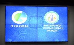 Қызылорда облысының әкімдігі мен G-Global Халықаралық хатшылығы әріптестік-ынтымақтастық меморандумына қол қойды