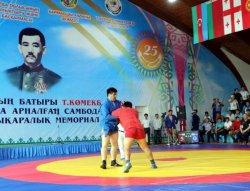 Қармақшыда самбодан халықаралық турнир өтіп жатыр