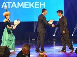 Ерлан Раимов Қазақстанның кәсіпкерлік қоғамдастығын дамытуға қосқан үлесі үшін марапатталды