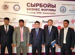 «Микробизнес Қызылорда» жобасы аясында 339 млн. теңгенің 53 жобасы қаржыландырылды
