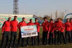 «Қайсар» футбол командасы премьер-лигаға жолдама алды