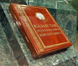 Сенатор Конституция жобасына енгізілген өзгерістер жайында түсініктеме берді