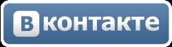 """""""ВКонтакте"""" желісінде қаралым есептеуіші пайда болды"""