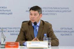 Астанада «Сахнагер» сыйлығы тапсырылады