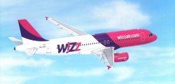 Астана WizzAir жаңа әуе алаңына айналады