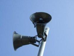 Теле-радиоарналардың хабар таратуы уақытша үзіледі