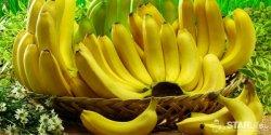 Күніне 2 банан жесеңіз, ағзаңызда не болады?