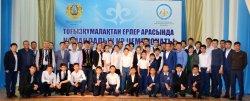 Тоғызқұмалақтан ерлер арасында командалық чемпионат басталды