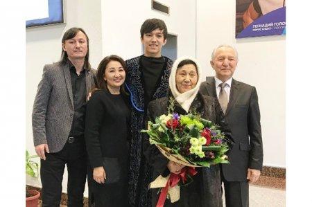 Димаш – Астанада