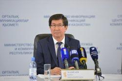 Қазақстанның фармацевтикалық  нарығында 200 кәсіпорын жұмыс жасайды