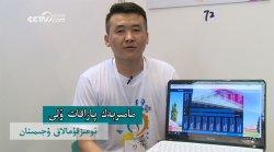 Қытайдағы қазақ студенттері тоғызқұмалақ ойынының интернет нұсқасын жасады
