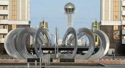 Астана күнінде қазақстандықтар неше күн демалады?