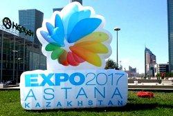 «EXPO-2017: БҮГІН САҒАТ 19:00-ДЕ