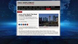 The Diplomat: EXPO көрмесінің арқасында Астана туристік хабқа айналады