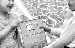 Латын әліпбиіне көшуді 2025 жылға дейін созудың қажеті жоқ - Елбасы Н.Назарбаев